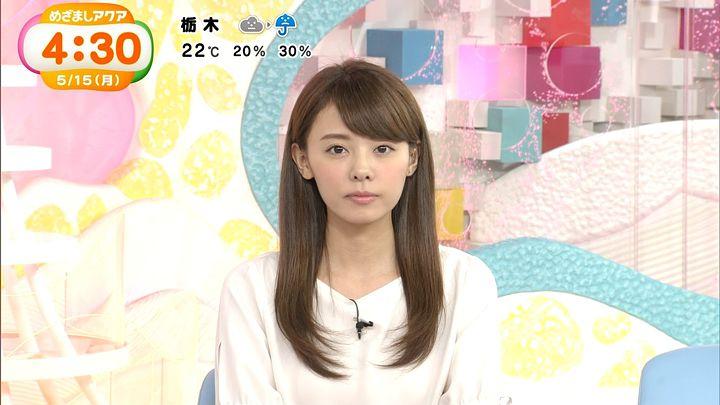 miyazawa20170515_10.jpg