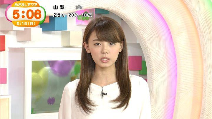 miyazawa20170515_18.jpg