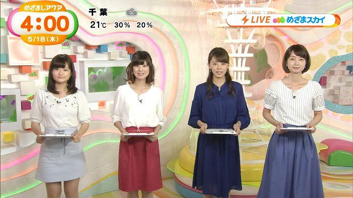 miyazawa20170518_01.jpg