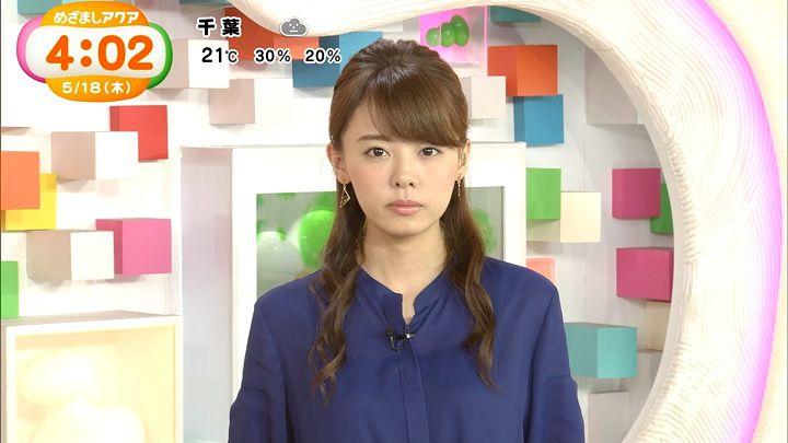 miyazawa20170518_03.jpg