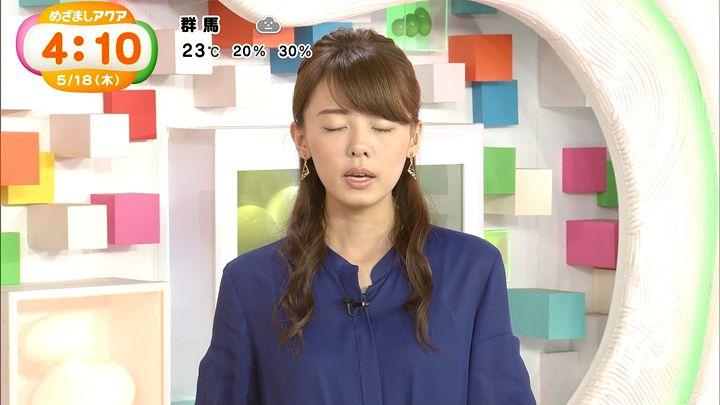 miyazawa20170518_05.jpg
