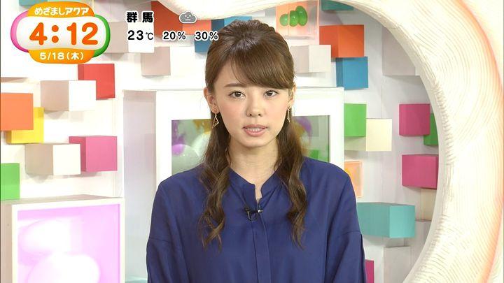 miyazawa20170518_08.jpg