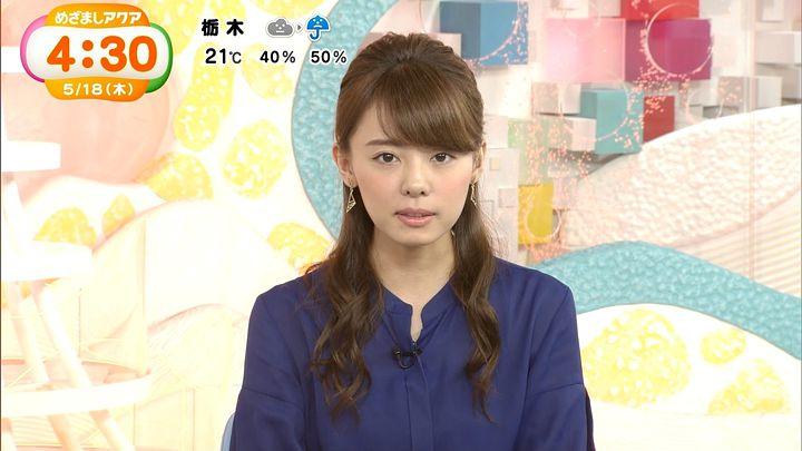 miyazawa20170518_11.jpg