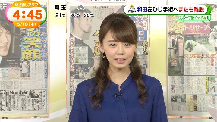 miyazawa20170518_13.jpg