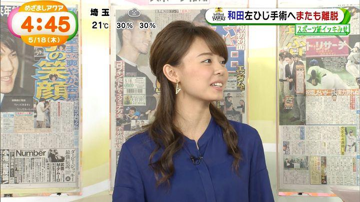 miyazawa20170518_14.jpg
