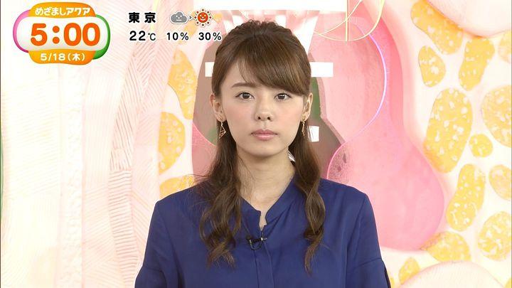 miyazawa20170518_16.jpg