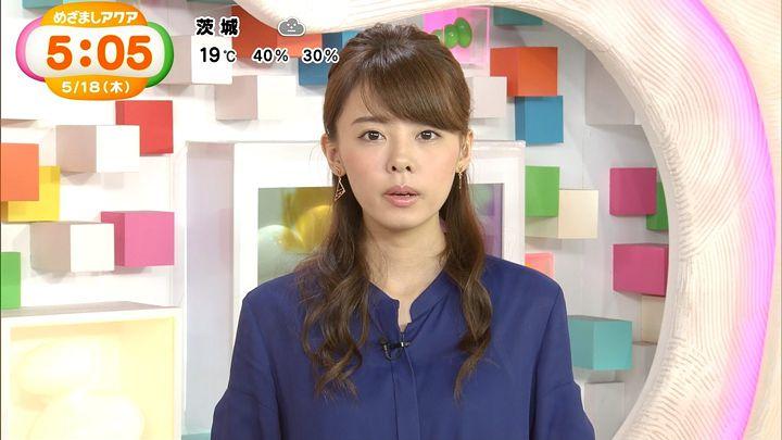 miyazawa20170518_17.jpg