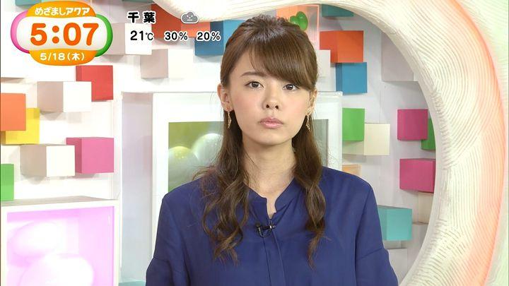 miyazawa20170518_18.jpg