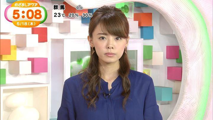 miyazawa20170518_20.jpg
