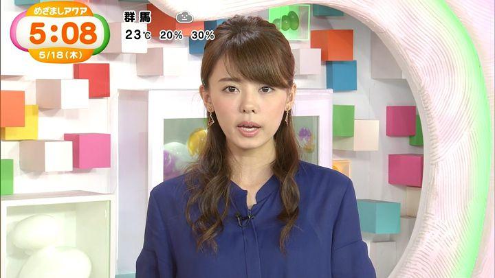 miyazawa20170518_21.jpg