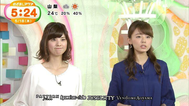 miyazawa20170518_22.jpg