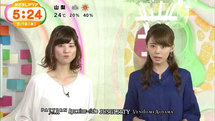 miyazawa20170518_23.jpg