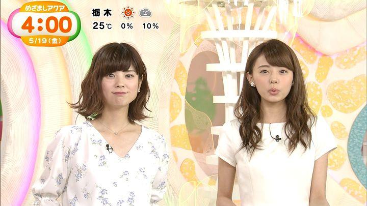 miyazawa20170519_01.jpg