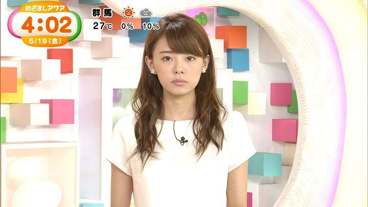 miyazawa20170519_05.jpg