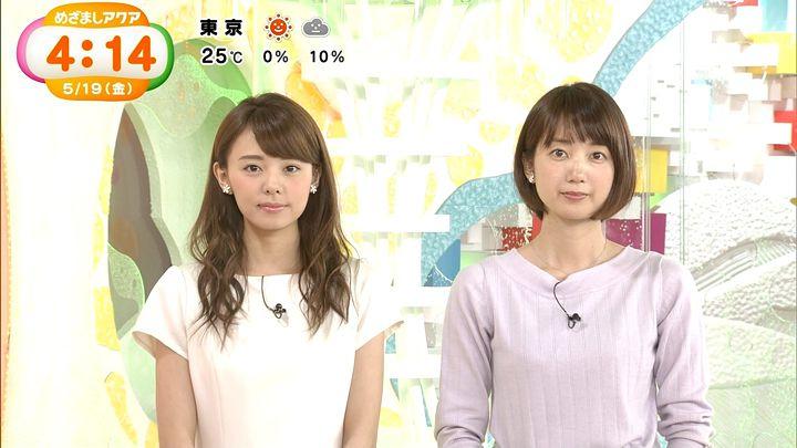 miyazawa20170519_08.jpg