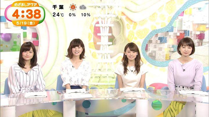 miyazawa20170519_10.jpg