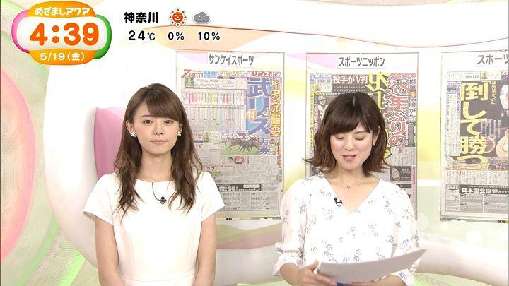 miyazawa20170519_11.jpg