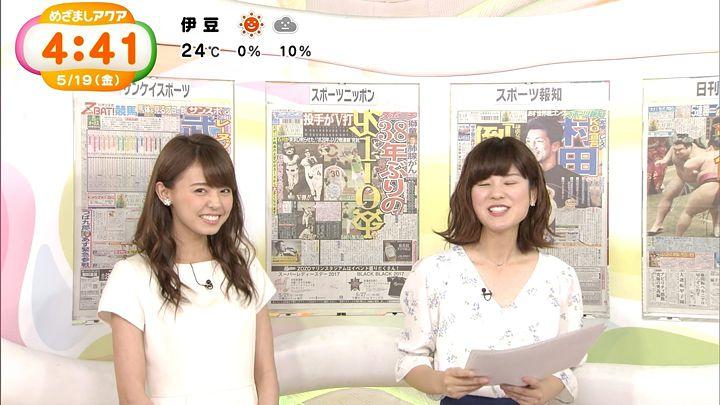 miyazawa20170519_12.jpg