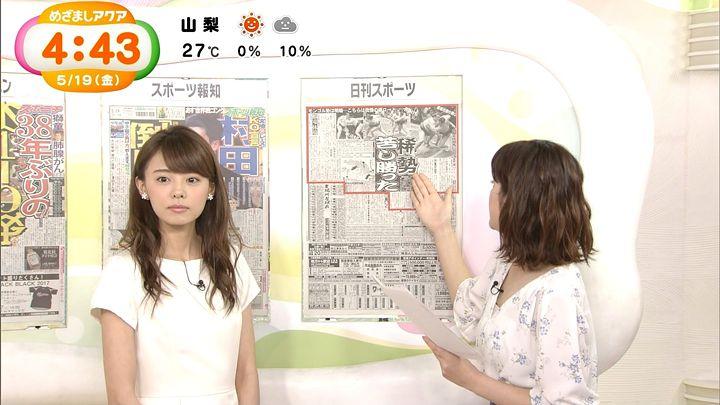 miyazawa20170519_13.jpg