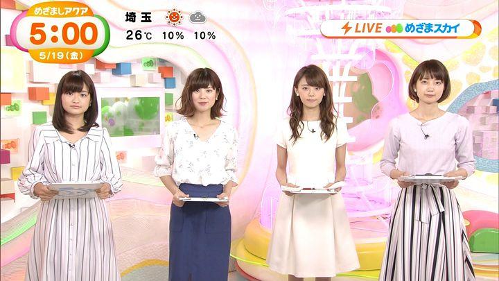 miyazawa20170519_15.jpg