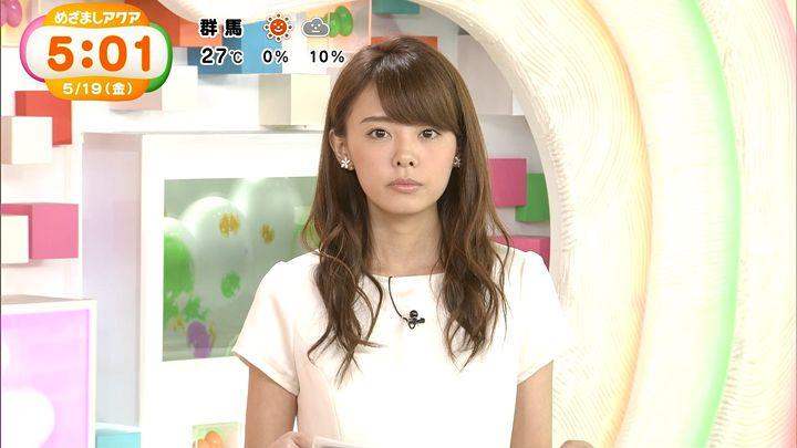miyazawa20170519_16.jpg