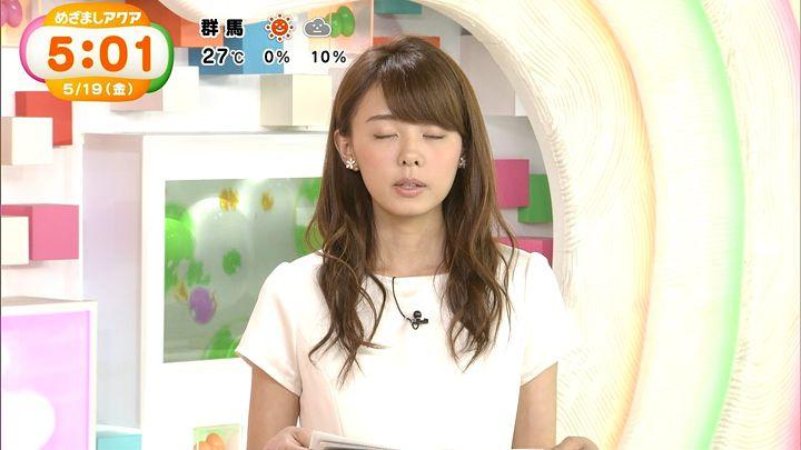 miyazawa20170519_17.jpg