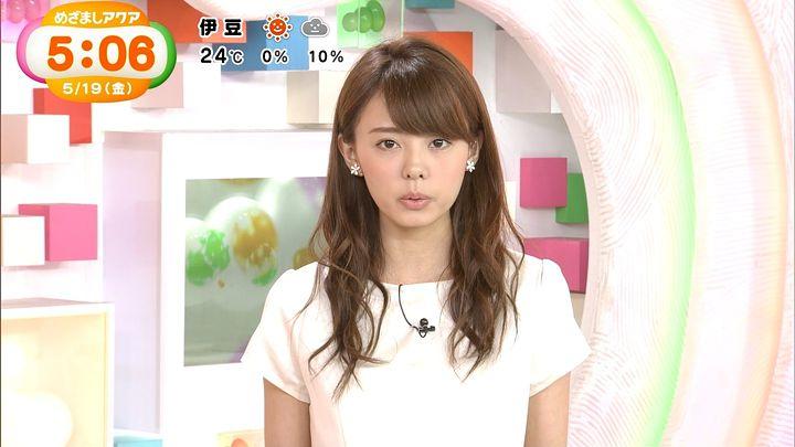 miyazawa20170519_20.jpg