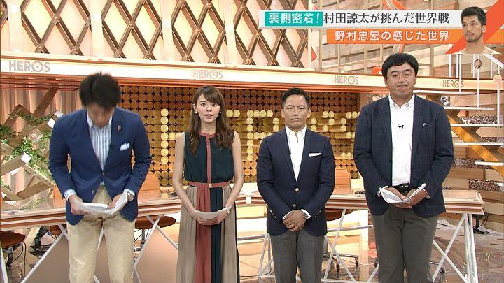 miyazawa20170520_02.jpg