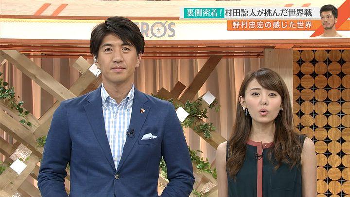 miyazawa20170520_04.jpg