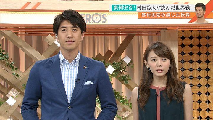 miyazawa20170520_05.jpg