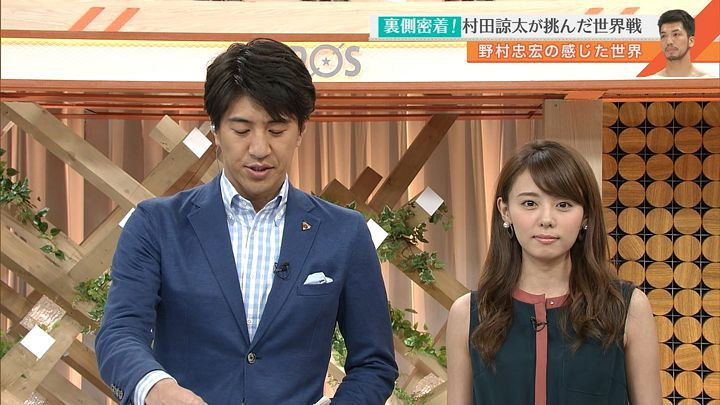 miyazawa20170520_06.jpg