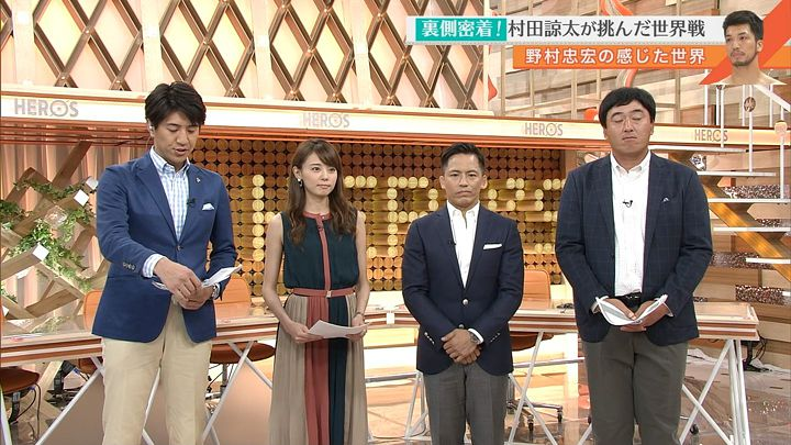 miyazawa20170520_07.jpg