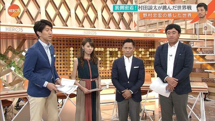 miyazawa20170520_08.jpg