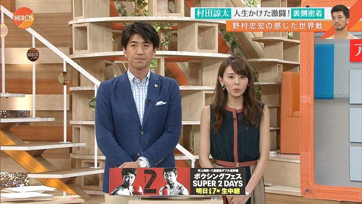 miyazawa20170520_12.jpg