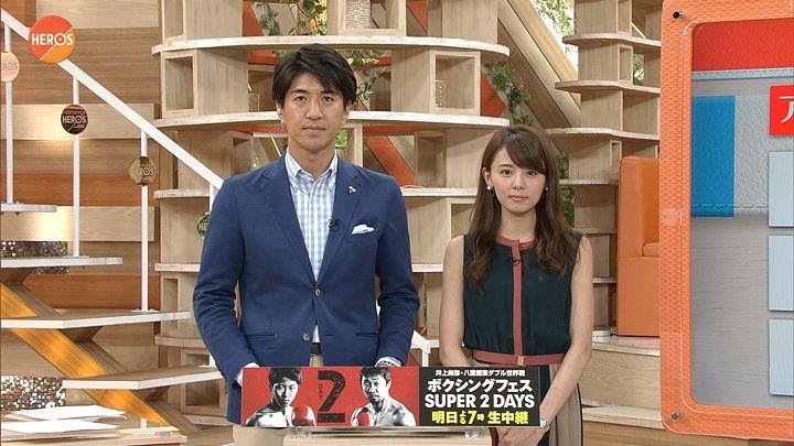miyazawa20170520_13.jpg