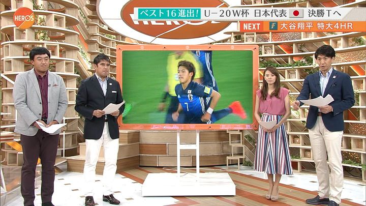 miyazawa20170527_04.jpg