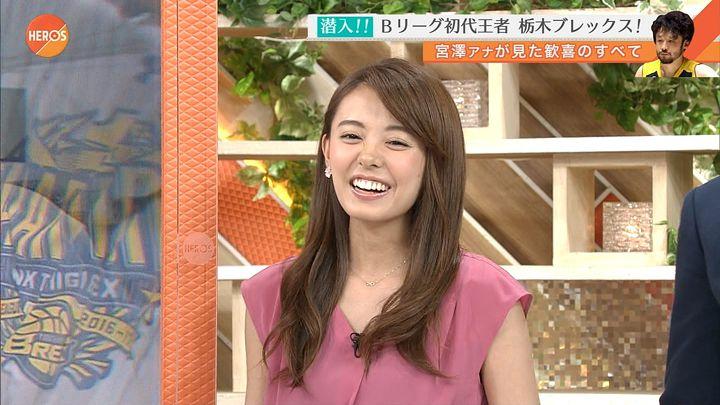 miyazawa20170527_20.jpg