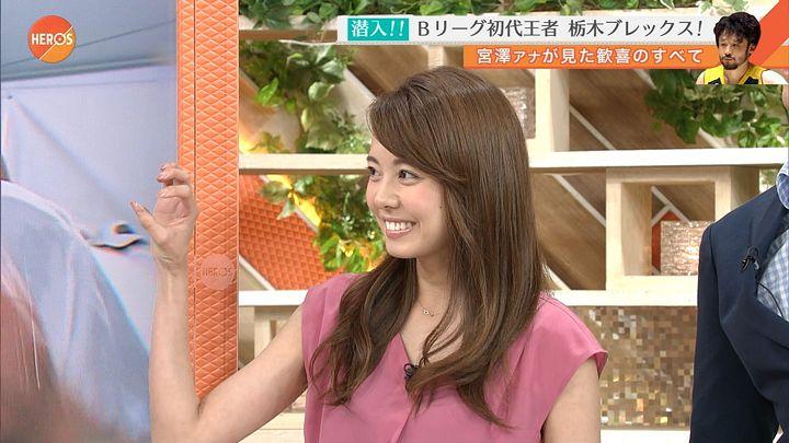 miyazawa20170527_21.jpg