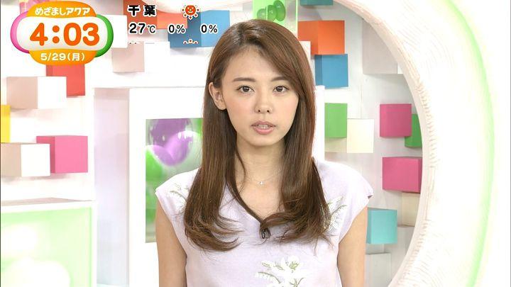 miyazawa20170529_05.jpg