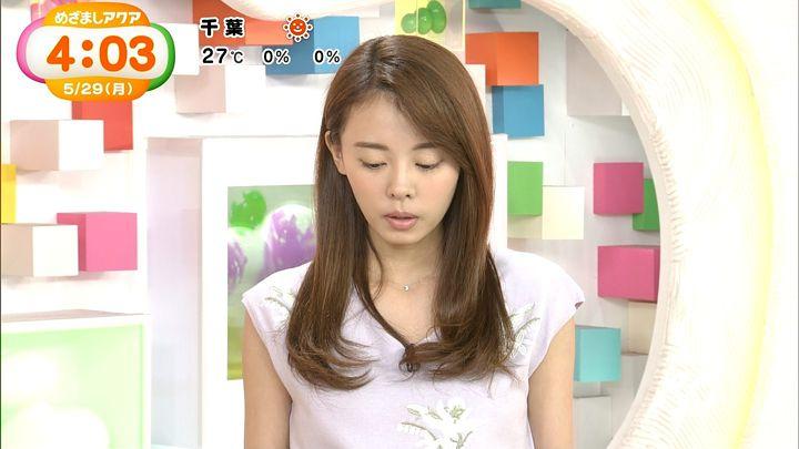 miyazawa20170529_06.jpg