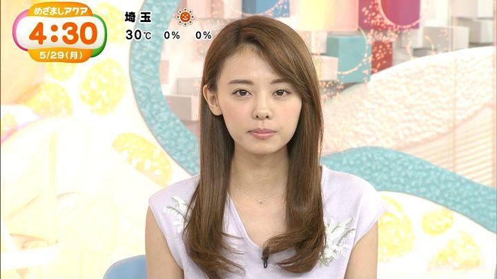 miyazawa20170529_14.jpg