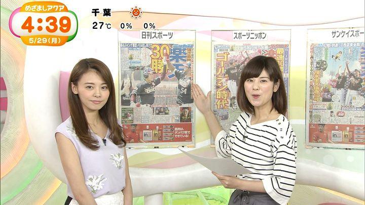 miyazawa20170529_15.jpg