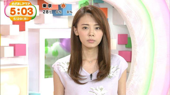 miyazawa20170529_21.jpg