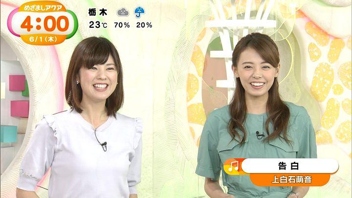 miyazawa20170601_02.jpg