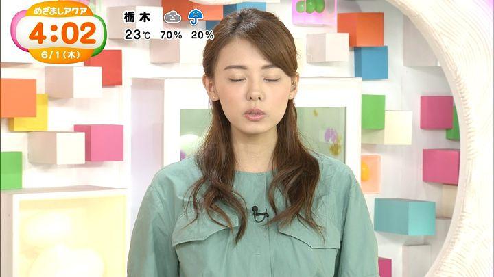 miyazawa20170601_05.jpg