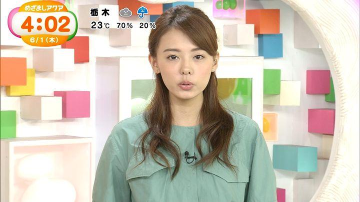 miyazawa20170601_06.jpg