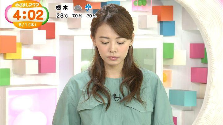miyazawa20170601_07.jpg