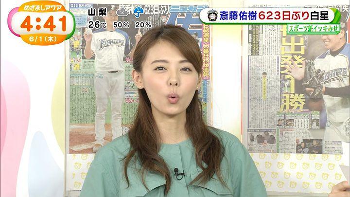 miyazawa20170601_17.jpg
