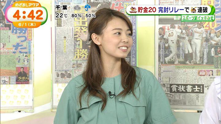 miyazawa20170601_20.jpg
