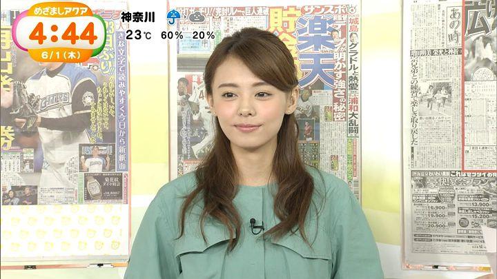 miyazawa20170601_21.jpg